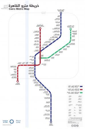 metro-map_nov_2019